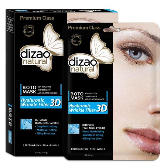 Bild von Dizao - Boto Mask - Hyaluronic Wrinkle Filler 3D - Hyaluronsäurefüller - 5 Stück
