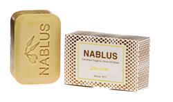 Bild von Nablus Soap - Natürliche Olivenölseife - Mit Zitrone - Handgemacht und Palmölfrei - 100 g