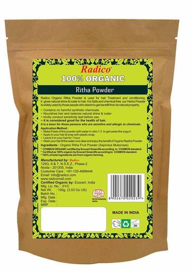 Bild von Radico - Ritha Kräuterpflegepackung für das Haar - 100 g